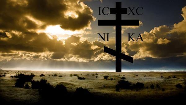 Παναγία Ιεροσολυμίτισσα : Ὕψωσις τοῦ Τιμίου Σταυροῦ - Τό ἀήττητο ὅπλο