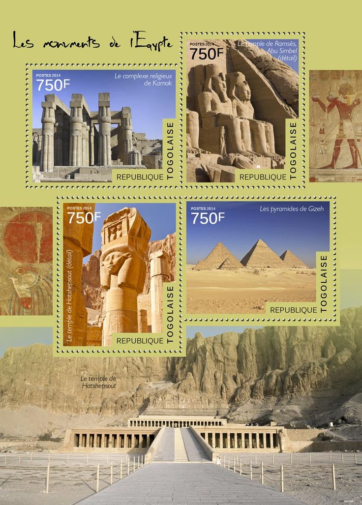 TG 14514 a	Egyptian monuments (The religious complex of Karnak, The temple of Ramses, Abu Simbel, The temple of Hatshepsut, the Pyramid of Giza)