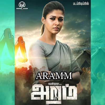 Aramm - Thoranam Aayiram Song