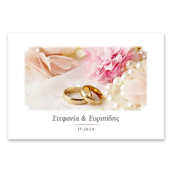 Μοντέρνες Χρυσές Βέρες | Χρυσές βέρες, πέρλες και υφασμάτινα λουλούδια συνθέτουν ένα μοντέρνο προσκλητήριο με ρομαντική διάθεση για να κοσμήσει τα ονόματά σας. Τυπώνεται σε πολυτελές χαρτί της επιλογής σας, 15 x 22 εκατοστών, οριζόντιας διάταξης και συνοδεύεται από αντίστοιχο φάκελο.  http://www.lovetale.gr/lg-1272-c1-la.html