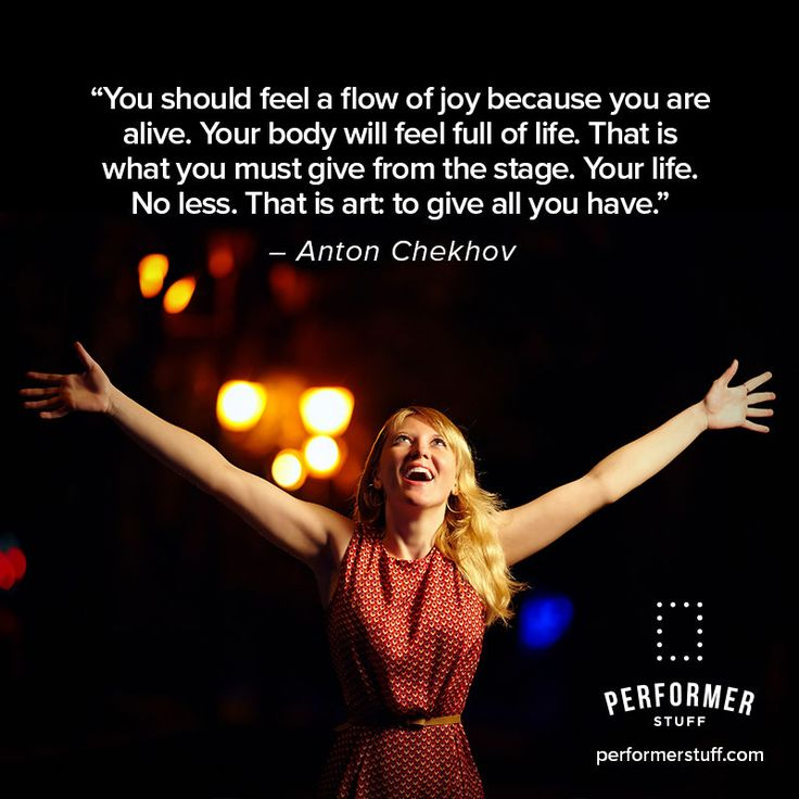 Dance Performance Quotes: 25+ Best Theatre Quotes On Pinterest