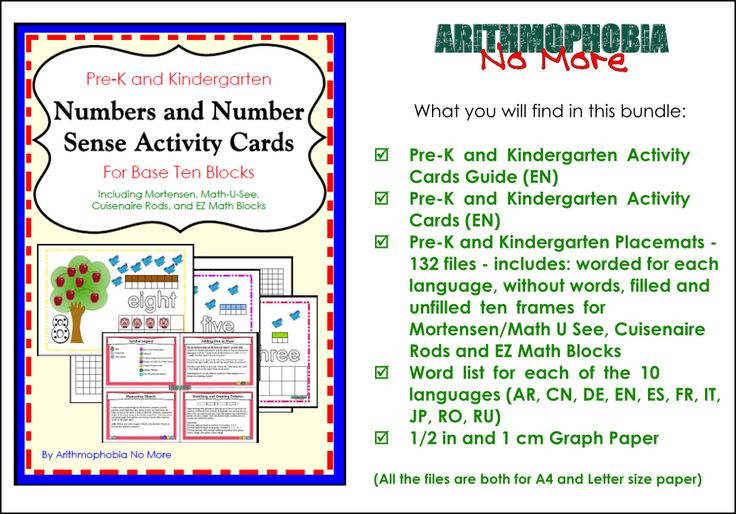 Preschool & Kindergarten Activity Cards Bundle for Base Ten Math