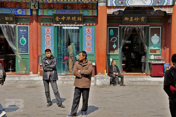 Outside the Panjiayuan Antique Market photo | 23 Photos Of Beijing