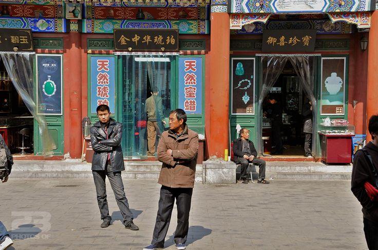 Outside the Panjiayuan Antique Market photo | 23 Photos Of Beijing