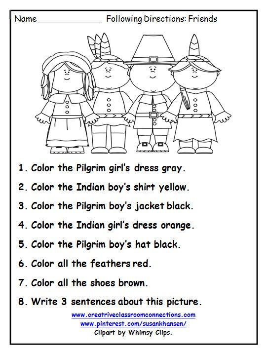 This free worksheet  gives students a chance to read, write and follow directions about Thanksgiving friends. Find more free worksheets at pinterest.com/susankhansen/