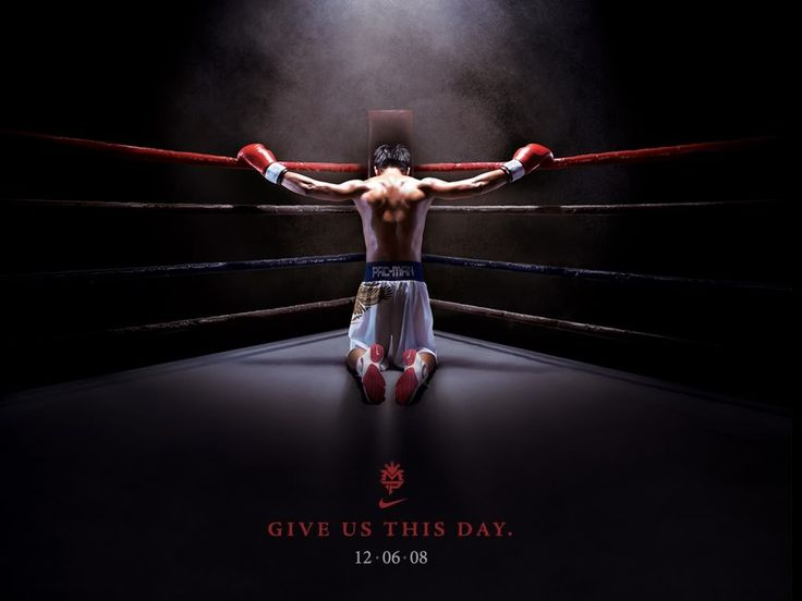 : Pac Man, Boxes, Google Search, Sports, Nikes, Boxing, Manny Pacquiao, Nike Ads, Manny Pacman