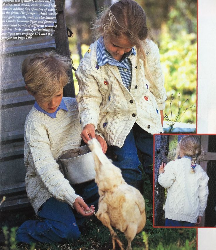 Girl's cabled cardigan with embroidery.  Child's knitted cardi.  Child's knitted jumper.  Handmade Autumn 1993.  8 ply 100g x 4.5-6.  4 yo.  6 yo. 8 yo.