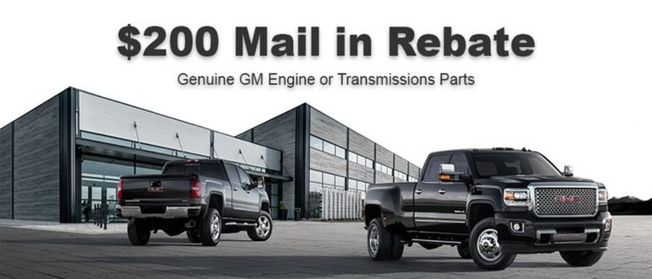 Gm Tire Rebate