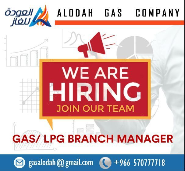 Job Title Branch Manager Lpg Retail Job Qualifications Male 27 45 Yrs Old Minimum Of 3yrs Good Communication Skills Job Opening Communication Skills