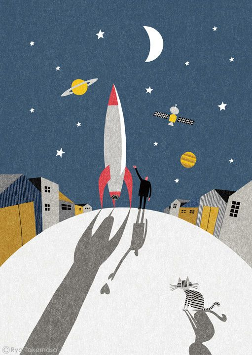 Shitamachi Rocket (by Ryo Takemasa)  Cover illustration for the novel Shitamachi Rocket by Jun Ikeido.