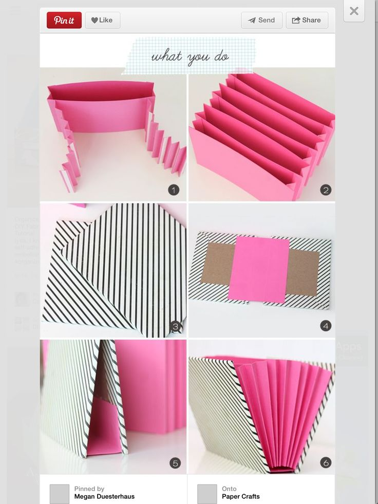 How to make your own divided file folder!
