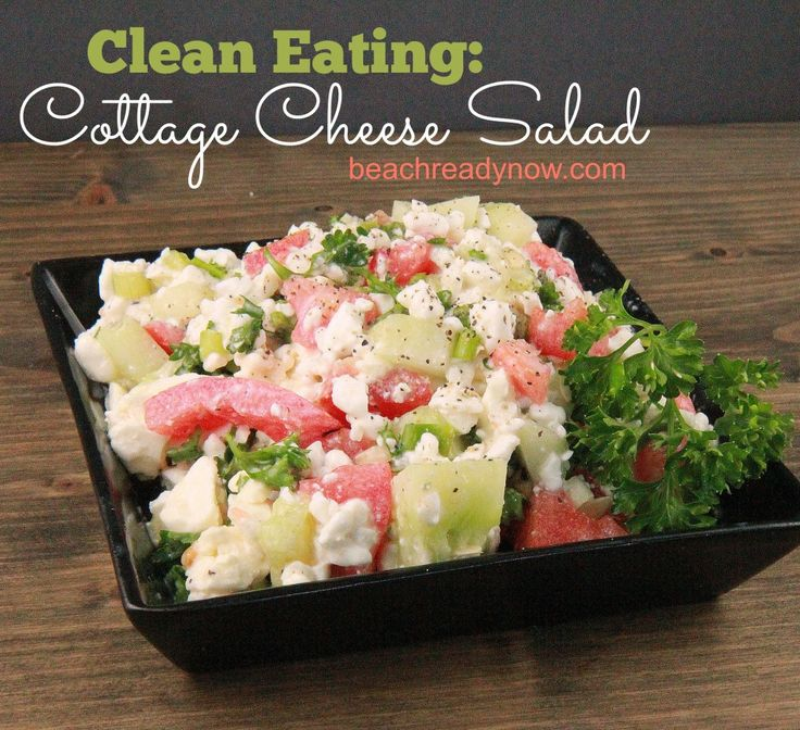 Cottage Cheese Salad -  2 C. cottage cheese; 4 green onions, sliced; 4 roma tomatoes, diced; ½ English cucumber, peeled and diced; 1 tsp. garlic powder; ¼ C. chopped fresh parsley; ½ c. Feta cheese crumbles (optional); Black pepper to taste