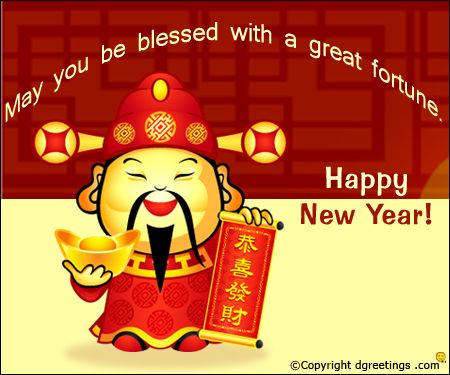 Dgreetings - May you be blessed with a great fortune. Happy New Year