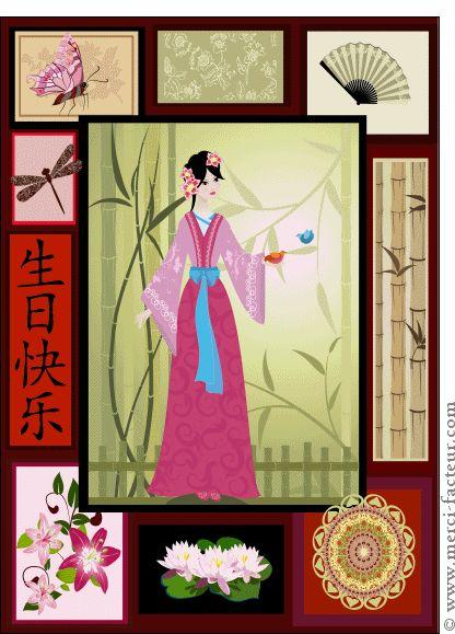 Carte Joyeux anniversaire en chinois pour envoyer par La Poste, sur Merci-Facteur !