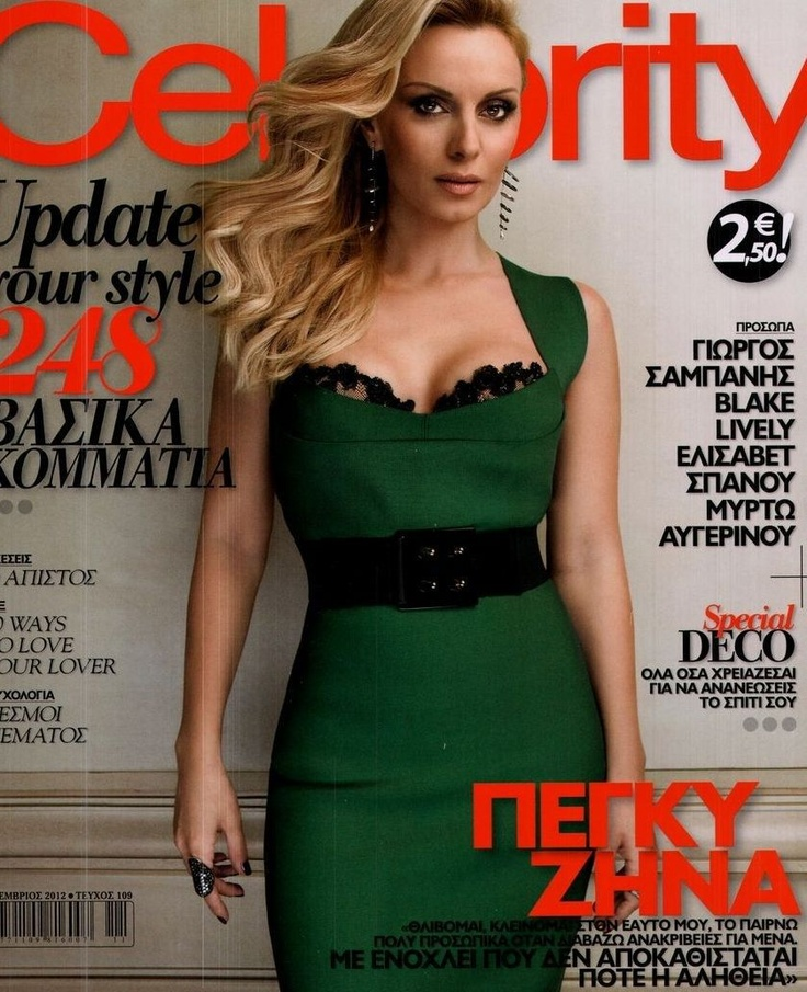 Peggy Zina Magazine cover