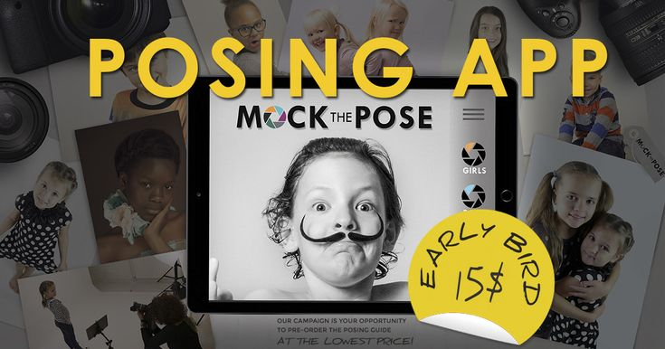 Let's make photographing children easier!  Pre-order the app AT THE LOWEST PRICE HERE & NOW! | Check out 'Posing Guide App for Photographers' on Indiegogo.