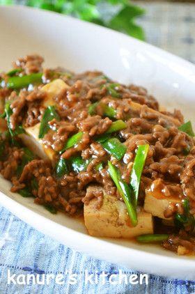 Ground meat and Tofu Nikomi すき焼き風 ひき肉と豆腐の煮込み