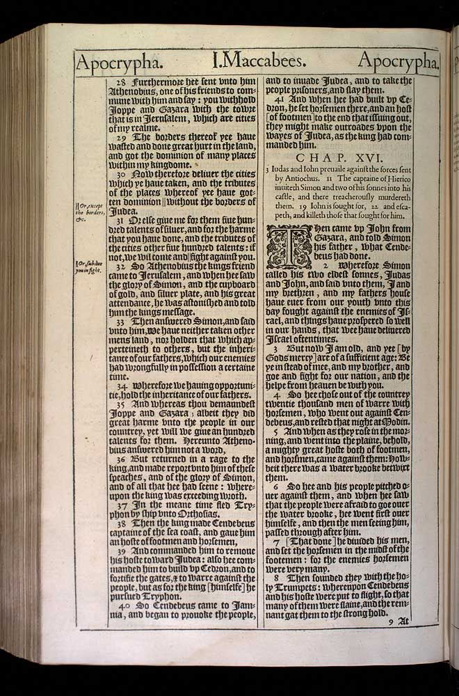 maccabees  bible images | View this 1. Maccabees chapter 16 page at a larger size (1 Maccabees ...