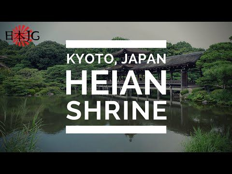 Heian Shrine, Kyoto, Japan  The first time we were in Japan we visited this wonderful sanctuary. One of the most important Shinto shrines of Japan located in the magical Kyoto.  If you like our videos, subscribe to the channel #nihonjapangiappone #video