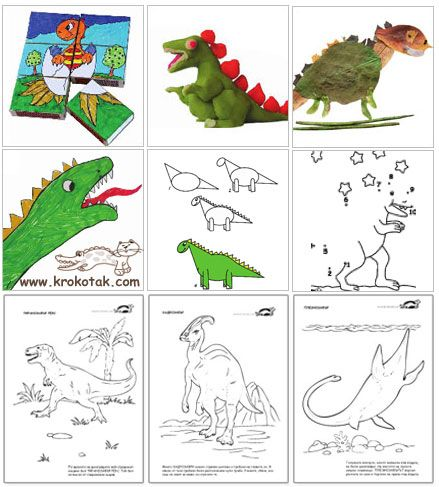 DINOSAURS+and+Dragons   Coloring pages, Diy paper ...