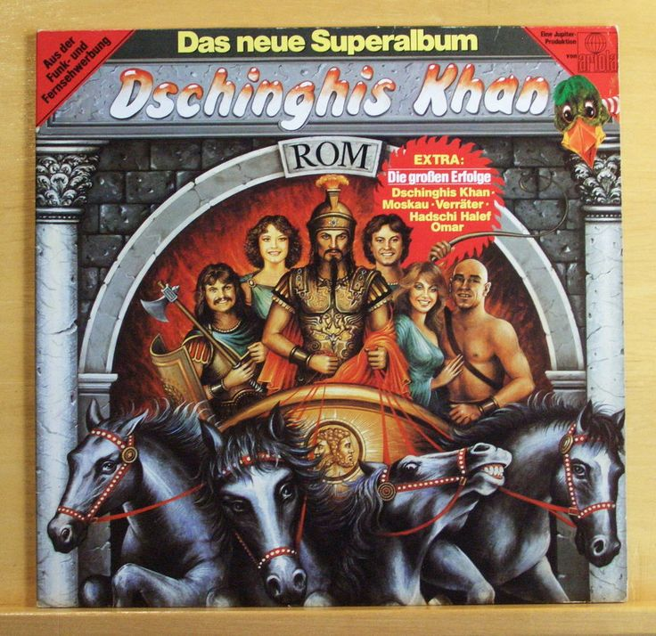 DSCHINGHIS KHAN Rom Vinyl LP Moskau Hadschi Halef Omar Machu Picchu Kontiki RARE
