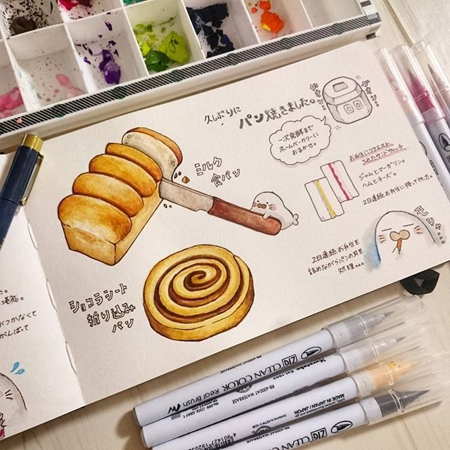 ponta_1005・ ・ 久しぶりにパンを焼きました♪ ・ 娘のお弁当にサンドウィッチを詰め、パンの耳を食べ… ・ 次の日もサンドウィッチを詰め、耳を食い… ・ ・ お弁当喜んでくれたので、それでいいのです。 ・ ・ #ほぼ日風#ほぼ日もどき#diary#イラスト#日記#絵日記#お絵かき#dorwing#スケッチブック#ペン#ponta日記#ponta_1005#水彩#ホルベイン#不透明水彩#モレスキン#モレスキン日記#クリーンカラー#パン2017/04/22 18:25:51