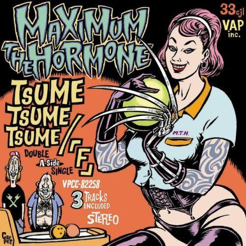 Maximum The Hormone Tsume Tsume Tsume Japan Music Single Maxi CD NEW