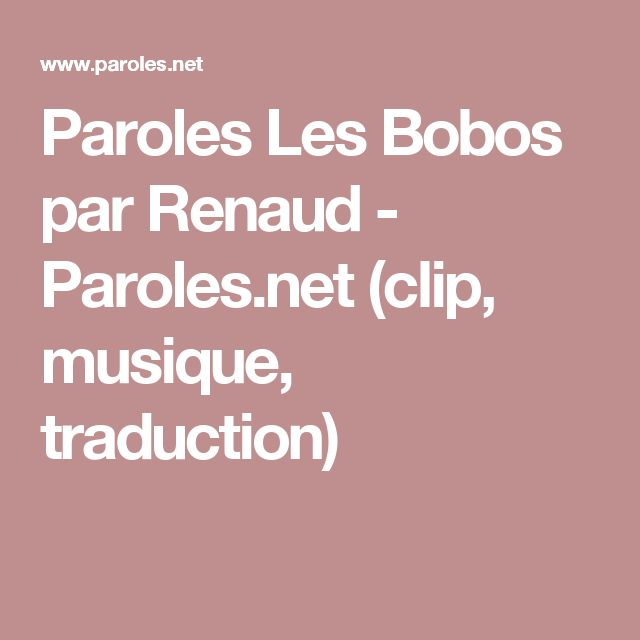 Paroles Les Bobos par Renaud - Paroles.net (clip, musique, traduction)