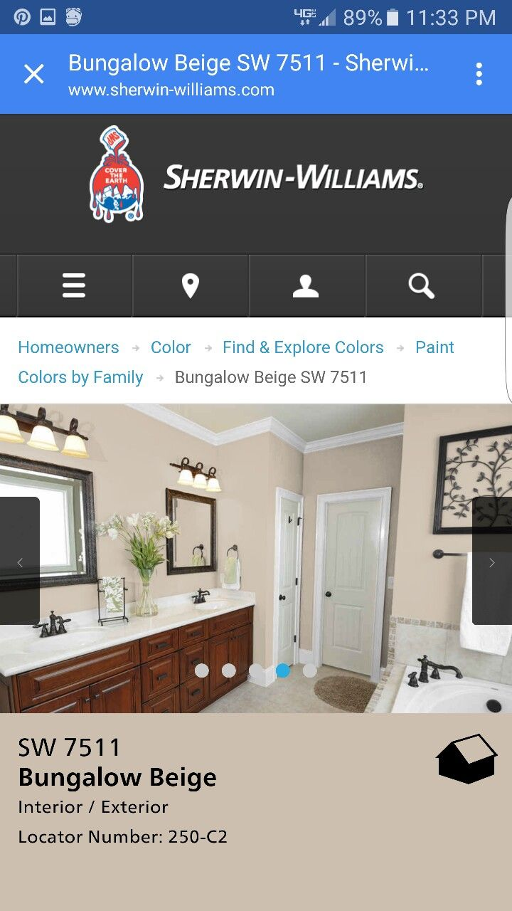 Bungalow Beige Sherwin Williams Beautiful Bathroom