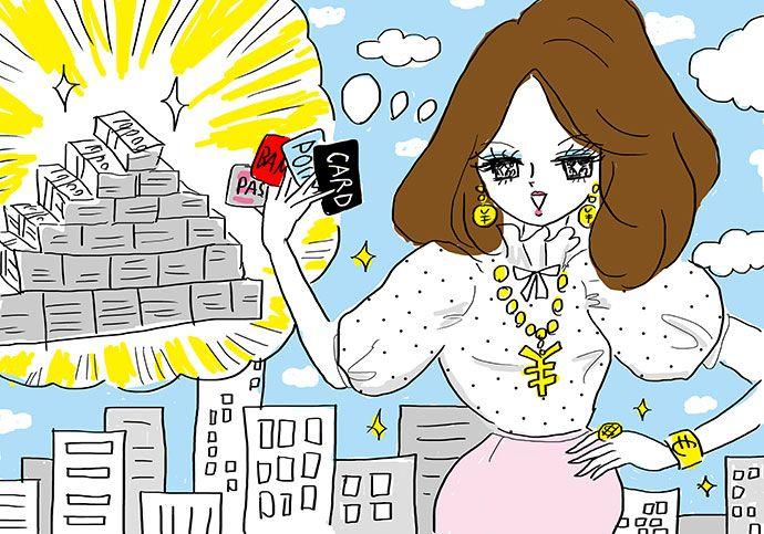 【第1回】気になるROLA世代の平均年収は?|私の収入は平均的? アラサー女子がざわつく お金のハナシ(01)|大竹 のり子|ROLA|働く大人の女の子のごほうびマガジンROLA(ローラ)