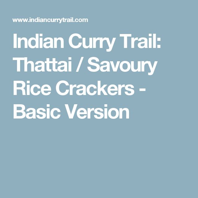Indian Curry Trail: Thattai / Savoury Rice Crackers - Basic Version