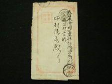 Vintage Japanese Military Letter Sheet - 1905 Korea Jeonju to Mie Japan