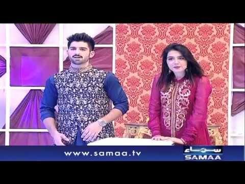 Subah Saverey Samaa Kay Saath   SAMAA TV   Madiha Naqvi   EID SPECIAL 26 June 2017 - https://www.pakistantalkshow.com/subah-saverey-samaa-kay-saath-samaa-tv-madiha-naqvi-eid-special-26-june-2017/ - http://img.youtube.com/vi/RONt0N-Gh-8/0.jpg