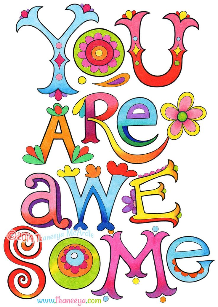 You Are Awesome! Coloring Page from Thaneeya McArdle's