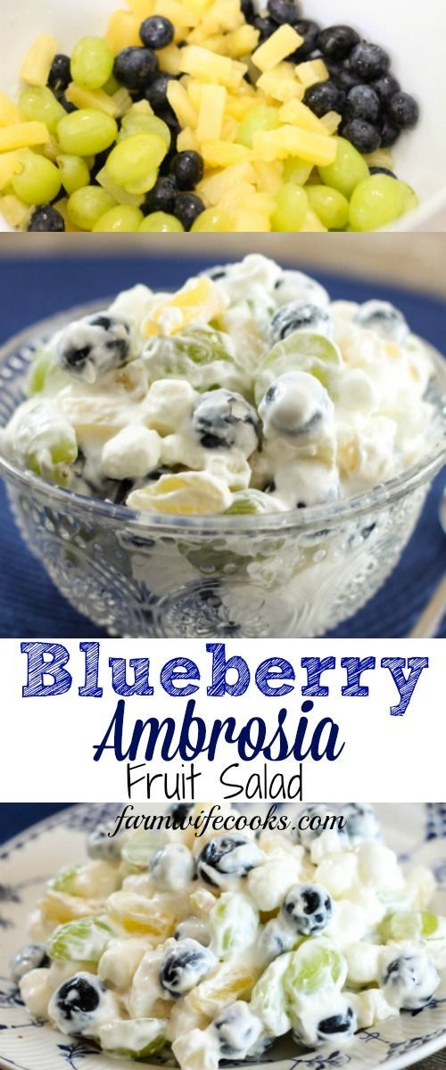 Blueberry Ambrosia Fruit Salad is a twist on the classic creamy Southern dessert recipe, filled with blueberries, marshmallows and other fruit.