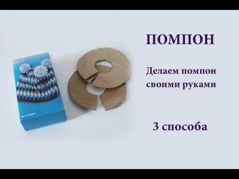 """""""RAINBOW"""" Beanie HOOK: Debriefing. MK VIDEO. Discussione sulla LiveInternet - Servizio russo diario online"""