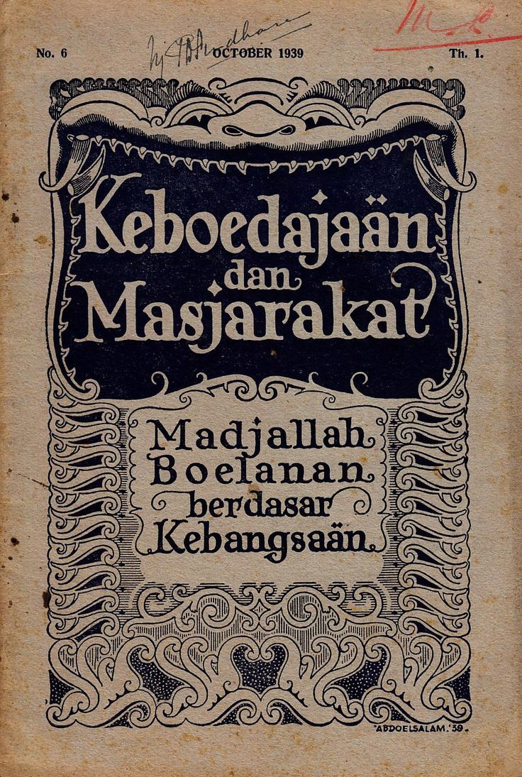 "Madjalah ""Keboedajaan Masjarakat"" edisi No. 6/Tahun I/October 1939"