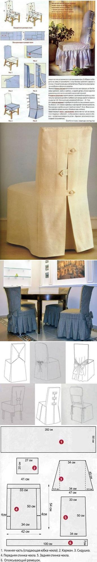 Interior, hogar, jardín, casa: Cubiertas de la silla con sus propias manos