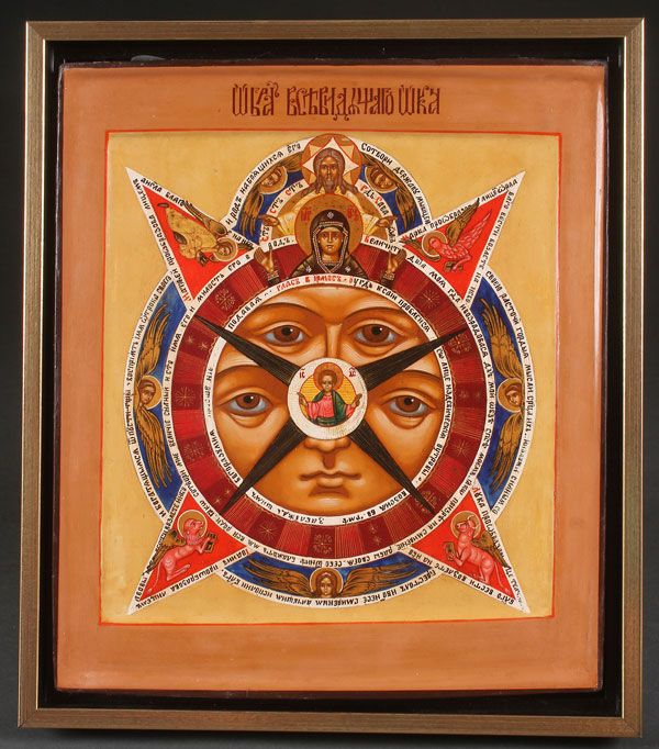 RUSSIAN ICON OF THE ALL SEEING EYE OF GOD, LAST QUARTER OF THE 20TH CENTURY. Finely painted on an old wood panel and contained in an attractive gilt-wood contemporary frame.