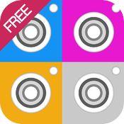 『1-Tap Camera』写真整理なんて要らない!4つのシャッターと4つのアルバムが連動保存するカメラアプリが画期的な便利さ - アップス!-iPhoneの無料アプリ情報やニュースを配信中
