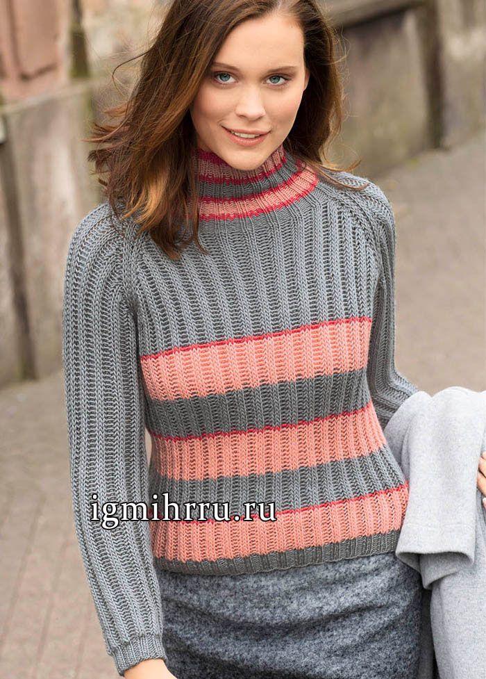 Небрежная элегантность городского стиля. Пуловер в полоску с патентным узором. Вязание спицами