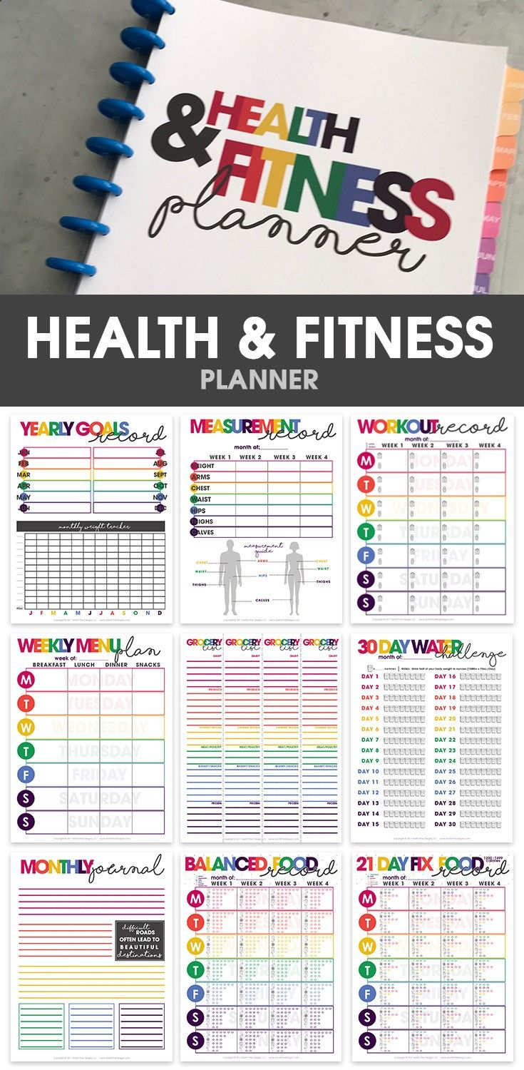 health fitness planner | printable | organizational ...