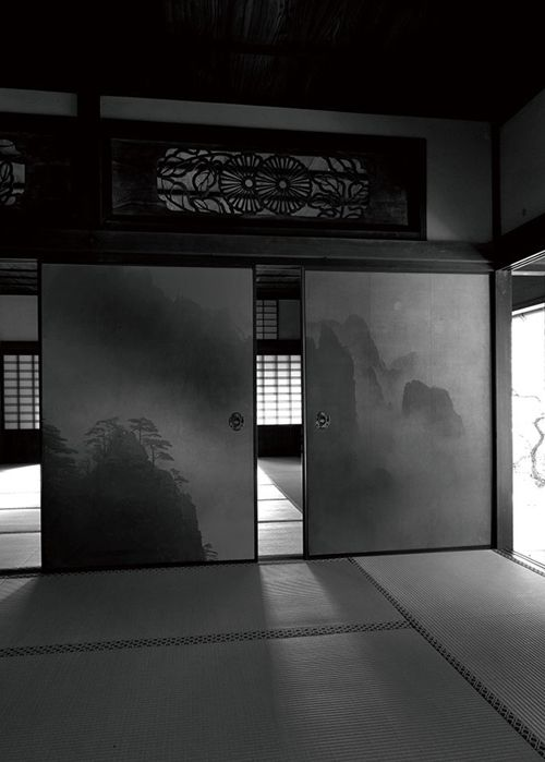 Japanese traditional room, Washitsu