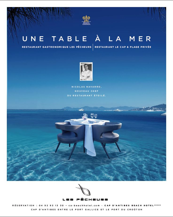 Annonce pour le restaurant Les Pêcheurs au Cap d'Antilles Beach Hôtel, 2014