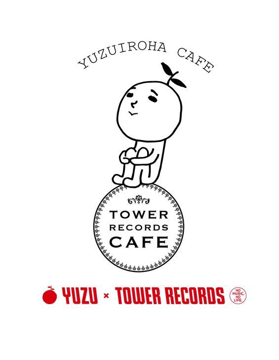 タワーレコード渋谷店 ゆずイロハカフェ
