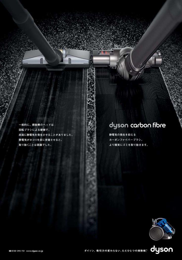 dyson magazine ad masaki takada works open pinterest
