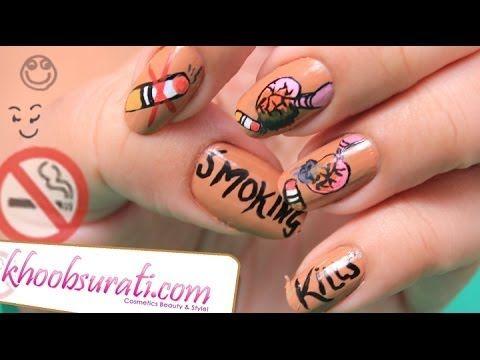 Anti Smoking Nail Art