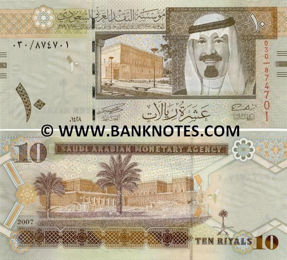 Saudi Arabia 10 Riyals AH 1428 / 2007 -  Obverse: King Abdullah bin Abdul Aziz al-Saud; Palace of King Abdul Aziz in Almoraba; Reverse: King Abdul Aziz's Historical Centre in Riyadh; Watermark: King Abdul Aziz; Signatures: Hamad Saud al-Sayyari; Ibrahim bin Abdulaziz bin Abdullah al-Assaf.