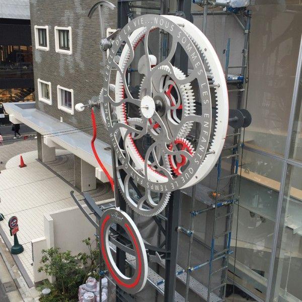 AoyAmA horloge monumentale en plein centre de Tokyo par UTINAM Besançon