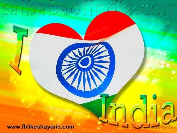Independence Day 2017: 71th Independence Day Celebration Independence Day Shayari in Hindi   Independence Day  Shayari in Hindi  मकममल ह इबदत और म वतन ईमन रखत ह  वतन क शन क खतर हथल प जन रखत ह !!  कय पढ़त ह मर आख म नकश पकसतन क   मसलमन ह म सचच दल म हदसतन रखत ह !!  Desh Bhakti Shayari Festival Festivals Cards Hindi Shayari Independence Day Cards Independence Day Shayari Indian Army Shayari